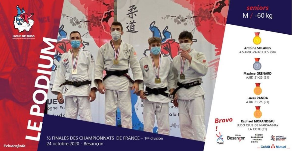 Antoine SOLANES (ASA Vauzelles) se qualifie pour les championnats de France Séniors 1ère division